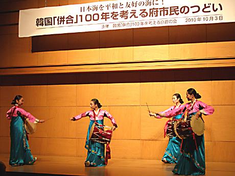 2010100407